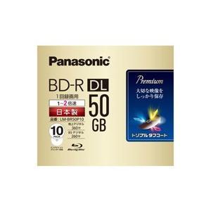 LM-BR50P10【日本製】BD-R BDR...の関連商品3