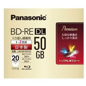LM-BE50P20【日本製】BD-RE BDRE DL 50GB ワイドプリンタブル仕様 2倍速20枚|akibaoo