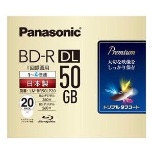 LM-BR50LP20【日本製】BD-R BDR DL 50GB DL 50GB ワイドプリンタブル仕様 4倍速20枚|akibaoo