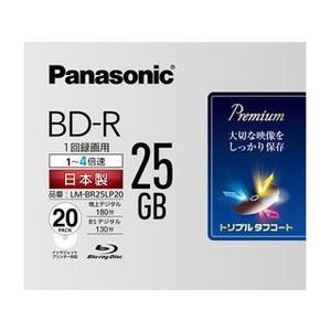 【本サイト限定特価】LM-BR25LP20 BD-R BDR 4倍速20枚【日本製】|akibaoo