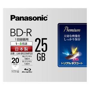LM-BR25MP20 BD-R BDR 6倍速20枚【日本製】|akibaoo