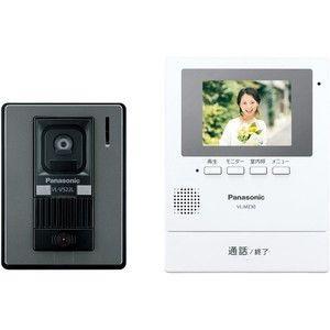 パナソニック Panasonic VL-SE30KL-W ホワイト テレビドアホン |akibaoo