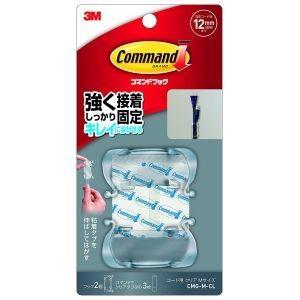 コマンドフック コード用 クリア Mサイズ フック2個 クリアタブ3枚 CMG-M-CL