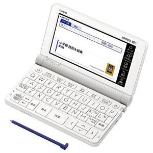 カシオ CASIO XD-SX7100 エクスワード ドイツ語モデル 電子辞書|akibaoo