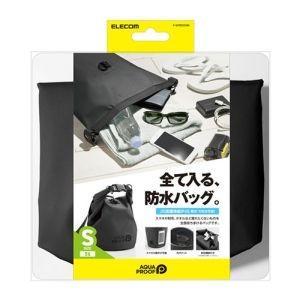 エレコム ELECOM 防水・防塵バッグ ドライバッグ S ブラック P-WPBD05BK akibaoo