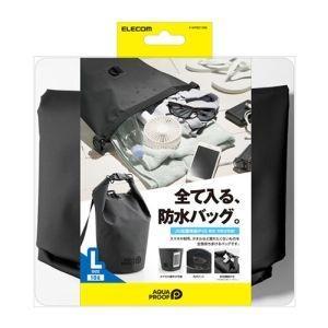 エレコム ELECOM 防水・防塵バッグ ドライバッグ L ブラック P-WPBD10BK akibaoo