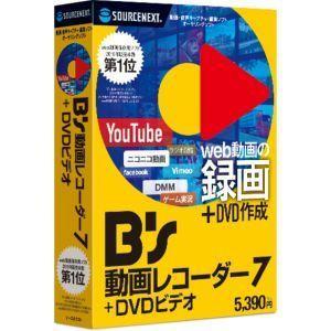 ソースネクスト B's 動画レコーダー 7+DVDビデオ Win対応 SOURCENEXT|akibaoo