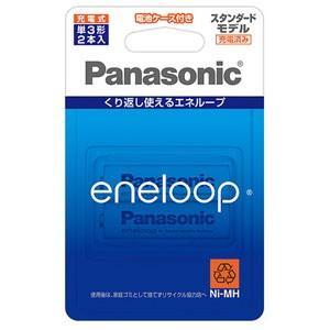 【メール便選択可】パナソニック BK-3MCC/2C エネループ eneloop 単3電池2本 Panasonic|akibaoo