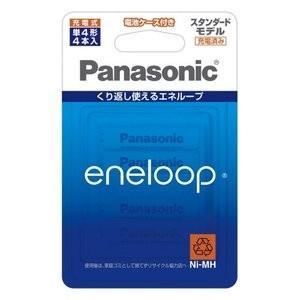 【メール便選択可】パナソニック BK-4MCC/4C エネループ eneloop 単4電池4本 Panasonic|akibaoo
