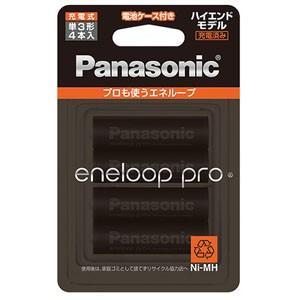 【メール便選択可】パナソニック BK-3HCD/4C エネループ プロ eneloop pro 単3電池4本 Panasonic|akibaoo