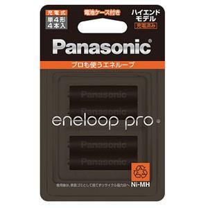 【メール便選択可】パナソニック BK-4HCD/4C エネループ プロ  eneloop pro 単4電池4本 Panasonic|akibaoo