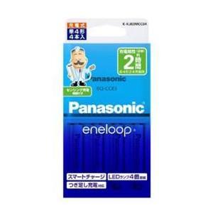 エネループ eneloop 充電器セット 単4形充電池 4本付き スタンダードモデル K-KJ83MCC04|akibaoo