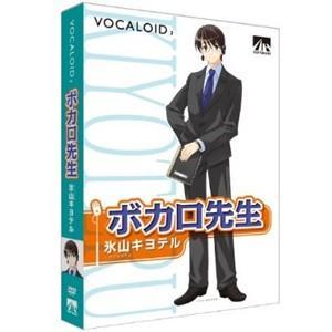 VOCALOID2 氷山キヨテル akibaoo