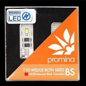 シーバスリンク プロミナ LEDバルブ BS PM002 T10 ウェッジ ホワイト 2個セット promina LED|akibaoo