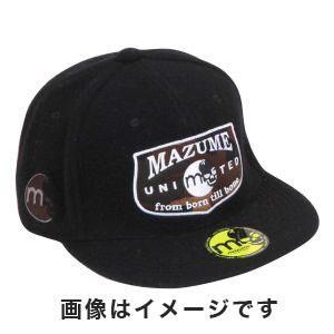 オレンジブルー ORANGE and BLUE mazume(マズメ) FLAT CAPII ブラック フリーサイズ MZCP-294 akibaoo