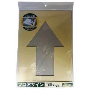 フロアサイン 矢印マーク 4293600010|akibaoo