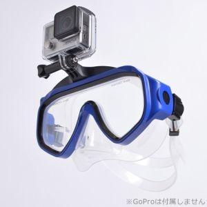 GoPro 水中マスク GOPROMAS akibaoo