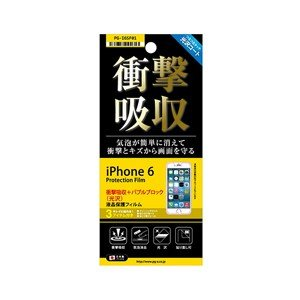 iPhone 6用 液晶保護フィルム 衝撃吸収光沢 PG-I6SF01|akibaoo