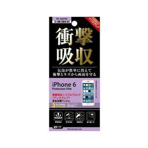 iPhone 6用 液晶保護フィルム 衝撃吸収指紋防止 PG-I6SF02|akibaoo