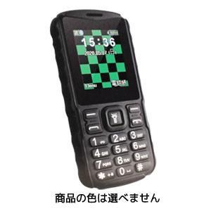Bluetooth 子機 ミニフォン MINI Phone ブルートゥース BTミニフォン 電話機|akibaoo