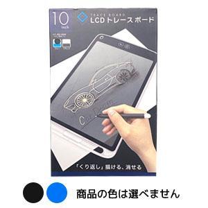電子メモ LCDトレースボード 10インチ 書き写し 半透明 ビジネス お絵かき|akibaoo