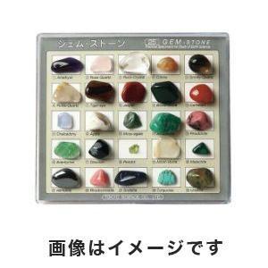 東京サイエンス 鉱物標本(ジェムストーン25種) 3-655-03 akibaoo