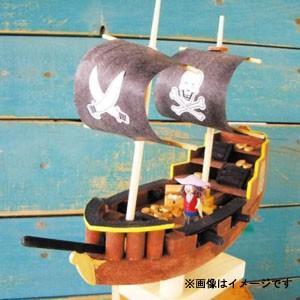 海洋ものがたり CC20 自由木工工作キット 夏休み冬休み研究宿題|akibaoo