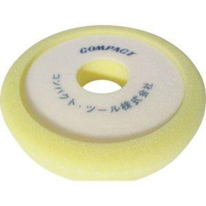 ウレタンバフ 黄色 30×185×50 213381|akibaoo