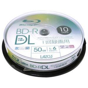 L-BDL10P BD-R DL 50GB 10枚 6倍速 ブルーレイディスク lazos akibaoo