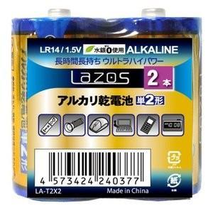 アルカリ乾電池 単2形 2本パック LA-T2X2|akibaoo