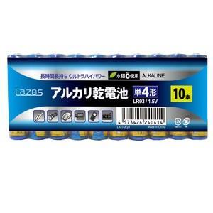 【メール便選択可】Lazos アルカリ乾電池 単4形 10本パック LA-T4X10|akibaoo