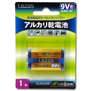 【メール便選択可】Lazos 9V アルカリ乾電池 LA-9VX1|akibaoo