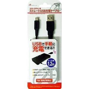 3DS/3DSLL用 「ストレートUSB充電ケーブル」 1.2m ANS-3D027