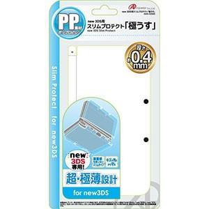 new 3DS用 スリムプロテクト 「極うす」 ANS-3D065