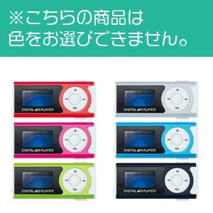 BEAT WALK液晶付きMP3プレイヤー|akibaoo