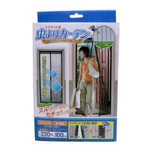 ドア用網戸・虫よけカーテン|akibaoo