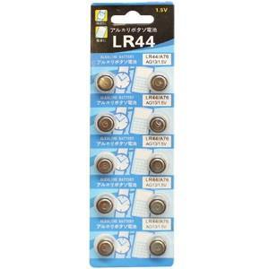 ボタン電池 LR44 10個入り|akibaoo