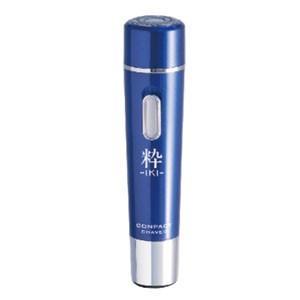 乾電池式コンパクトシェーバー ブルー 粋-IKI- HSE-1B|akibaoo