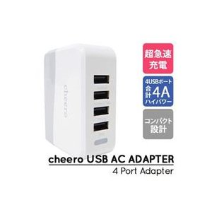 cheero USB×4 AC ADAPTOR (CHARGER) 高速充電マルチポートUSBアダプター CHE-307|akibaoo