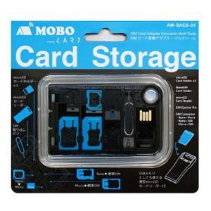 【メール便選択可】MOBO AM-SACS-01 SIMカード変換アダプタ マルチツール カードリーダー付属|akibaoo