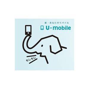 【メール便選択可】SIM U-mobile通話プラス|akibaoo