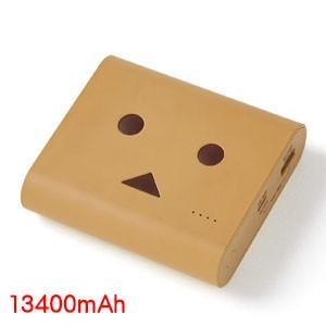 cheero Power Plus DANBOARD version 13400mAh Light Brown CHE-097-BR|akibaoo
