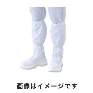 アズワン アズピュアクリーン安全ブーツ(ファスナー付き・ロングタイプ) 26.0cm 1-2269-29 TCBS-LN akibaoo