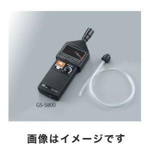 アズワン AS ONE エアーリークテスター(超音波式) 4-374-01 GS-5800 akibaoo
