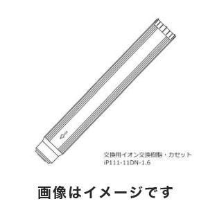 交換用イオン交換樹脂・カセット 1-2743-21 iP111-11DN-1.6 akibaoo