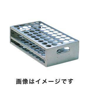 清水アキラ サンダイヤ ステンレス打抜型試験管台 φ19.5×50本 6-314-12 SU18-50 akibaoo