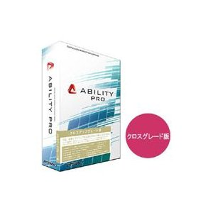 AYP01W-XUP ABILITY Pro クロスアップグレード版 akibaoo