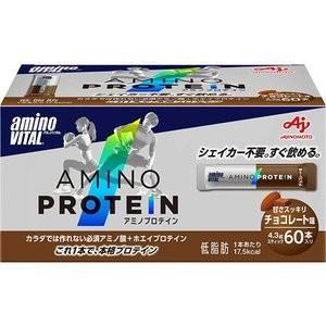 アミノバイタル アミノプロテイン チョコ 60本