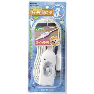 スイッチ付延長コード 3m W-S1030B(W) akibaoo