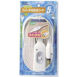 スイッチ付延長コード 5m W-S1050B(W) akibaoo